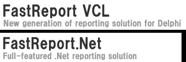 Delphi、C++ Builder、Visual Studio 対応レポーティングツール
