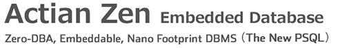 中堅・中小企業向けDBMS